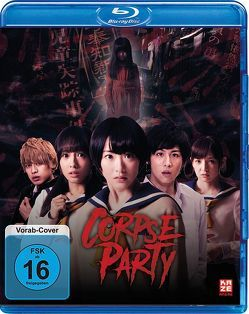 Corpse Party – Live Action Movie – Blu-Ray von Yamada,  Masafumi