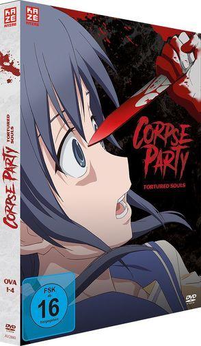 Corpse Party: Tortured Souls (4 OVAs) – DVD von Iwanaga,  Akira