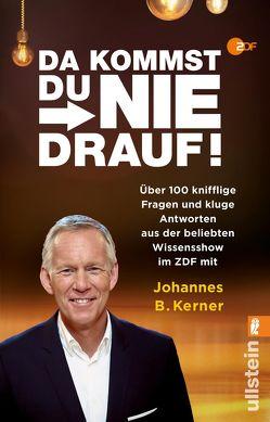 """""""Da kommst du nie drauf"""" von Ullstein Buchverlage"""