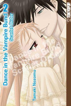 Dance in the Vampire Bund – Scarlet Order 02 von Tamaki,  Nozomu