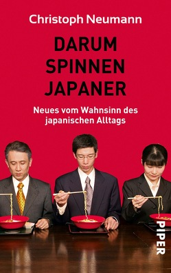Darum spinnen Japaner von Neumann,  Christoph