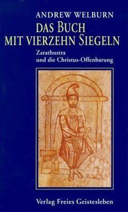 Das Buch mit vierzehn Siegeln von Pemsel,  Klaus, Welburn,  Andrew