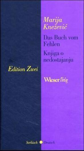Das Buch vom Fehlen /Knjiga o nedostajanju von Knezevic,  Marija, Novakovic,  Goran