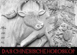 Das Chinesische Horoskop / Geburtstagskalender (Tischkalender 2018 DIN A5 quer) von Stanzer,  Elisabeth