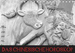 Das Chinesische Horoskop / Geburtstagskalender (Tischkalender 2019 DIN A5 quer) von Stanzer,  Elisabeth