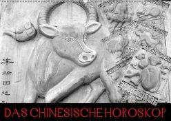 Das Chinesische Horoskop / Geburtstagskalender (Wandkalender 2018 DIN A2 quer) von Stanzer,  Elisabeth