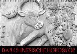 Das Chinesische Horoskop / Geburtstagskalender (Wandkalender 2018 DIN A3 quer) von Stanzer,  Elisabeth