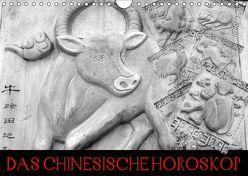 Das Chinesische Horoskop / Geburtstagskalender (Wandkalender 2018 DIN A4 quer) von Stanzer,  Elisabeth