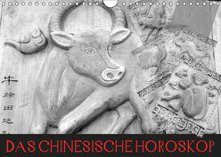 Das Chinesische Horoskop / Geburtstagskalender (Wandkalender 2019 DIN A4 quer) von Stanzer,  Elisabeth