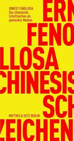 Das chinesische Schriftzeichen als poetisches Medium von Fenollosa,  Ernest, Gomringer,  Eugen, Witzel,  Frank