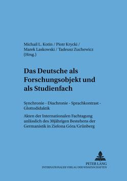 Das Deutsche als Forschungsobjekt und als Studienfach von Kotin,  Michail L, Krycki,  Piotr, Laskowski,  Marek, Suchewicz,  Tadeusz