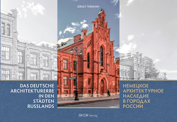 Das deutsche Architekturerbe in den Städten Russlands von Terekhin,  Sergey