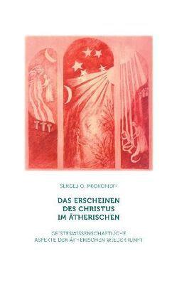 Das Erscheinen des Christus im Ätherischen von Prokofieff,  Sergej O