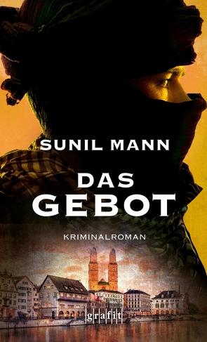 Das Gebot von Mann,  Sunil