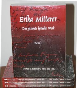 Das gesamte lyrische Werk von Holzner,  Johann, Mitterer,  Erika, Petrowsky,  Martin G, Schmidt-Dengler,  Wendelin, Sela,  Petra