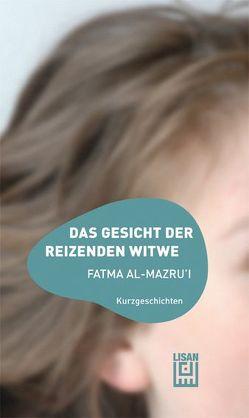 Das Gesicht der reizenden Witwe von Mazru'i,  Fatma al-