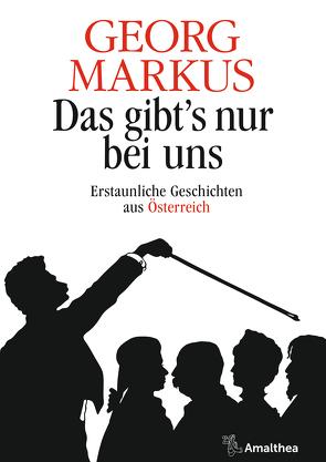 Das gibt's nur bei uns von Markus,  Georg