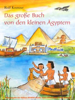 Das große Buch von den kleinen Ägyptern von Goeth,  Martin, Janetzko,  Stephen, Krenzer,  Rolf, Weber,  Mathias