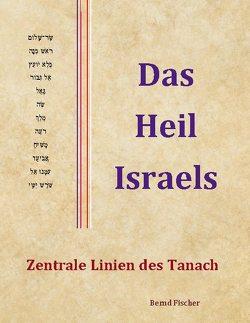 Das Heil Israels von Fischer,  Bernd