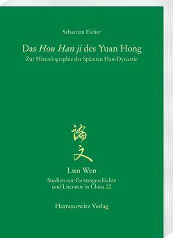 Das Hou Han ji des Yuan Hong von Eicher,  Sebastian
