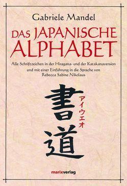 Das japanische Alphabet von Mandel,  Gabriele