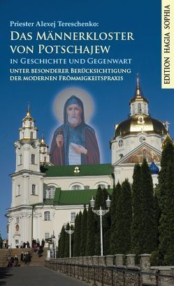Das Männerkloster von Potschajew in Geschichte und Gegenwart von Tereschenko,  Alexej