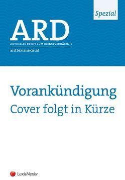 Das neue Lohn- und Sozialdumping-Bekämpfungsgesetz (LSD-BG) von Lindmayr,  Manfred