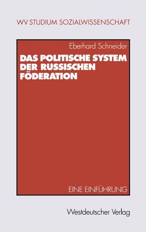 Das politische System der Russischen Föderation von Schneider,  Eberhard