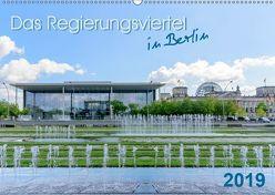 Das Regierungsviertel in Berlin (Wandkalender 2019 DIN A2 quer) von Fiorelino