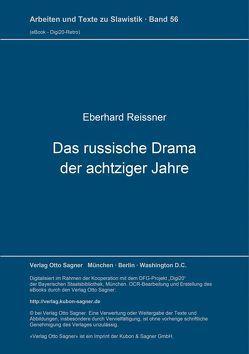 Das russische Drama der achtziger Jahre von Reissner,  Eberhard
