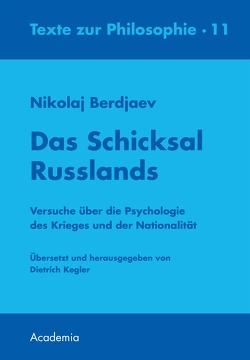 Das Schicksal Russlands von Berdjaev,  Nikolaj.