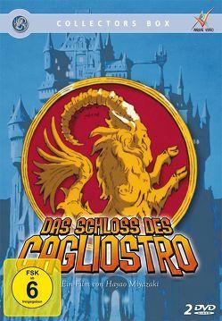 Das Schloss des Cagliostro – DVD Collector's Edition von Miyazaki,  Hayao