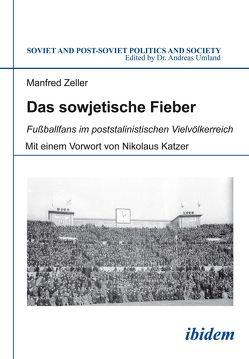 Das sowjetische Fieber von Katzer,  Nikolaus, Umland,  Andreas, Zeller,  Manfred