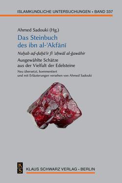 Das Steinbuch des ibn al-ʾAkfānī von Sadouki,  Ahmed