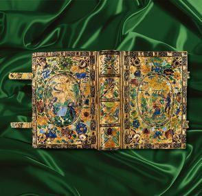 Das Stundenbuch der Claude de France von Koenig,  Eberhard, Nettekoven,  Ina, Tenschert,  Heribert