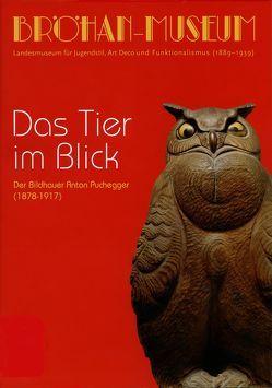 Das Tier im Blick von Becker,  Ingeborg
