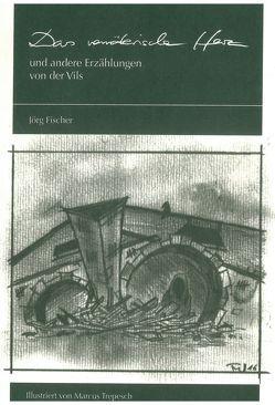 Das verräterische Herz von Fischer,  Jörg, Trepesch,  Marcus