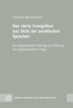 Das vierte Evangelium aus Sicht der semitischen Sprachen von Wassermann,  Clemens