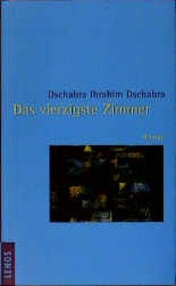 Das vierzigste Zimmer von Dschabra,  Dschabra I, Wimmen,  Heiko