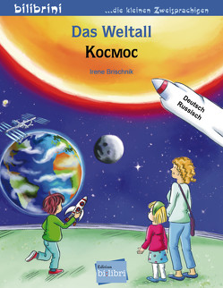 Das Weltall von Brischnik,  Irene