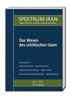 Das Wesen des schiitischen Islam von Kulturabteilung der Botschaft der Islamischen Republik Iran in Berlin