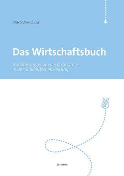 Das Wirtschaftsbuch von Brömmling,  Ulrich