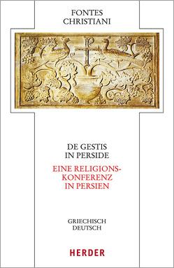 De gestis in Perside von Heyden,  Katharina