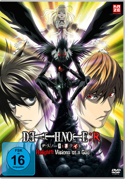 Death Note – Relight 1: Visions of a God – DVD von Yanagi,  Shinsuke
