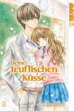 Deine teuflischen Küsse 02 von Kayoru