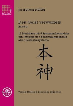 Den Geist verwurzeln Bd.3 von Müller,  Josef Viktor
