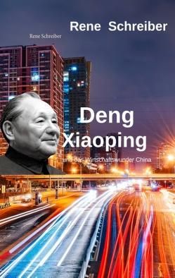 Deng Xiaoping von Schreiber,  René
