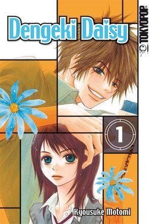 Dengeki Daisy 01 von Motomi,  Kyosuke