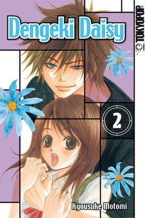 Dengeki Daisy 02 von Motomi,  Kyosuke