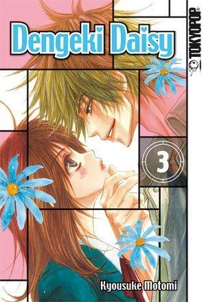 Dengeki Daisy 03 von Motomi,  Kyosuke
